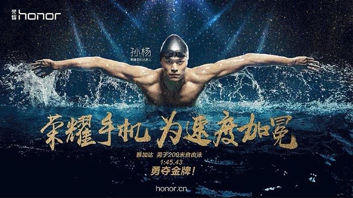 Sun Yang Brand Ambassador Honor Smartphone